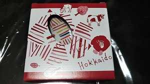 さすが北海道銘菓の柳月! 初売りお年始に暮れるプレゼントがリッチ♪