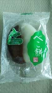北海道グルメ☆ 独特の色と形…このお菓子を食べるのは北海道だけ?