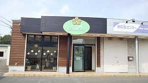 北海道グルメ~恵庭で寄り道「ほんわかドーナツ」