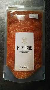 新たな調味料発見! トマト麹ってこんなに美味しかったんだ☆