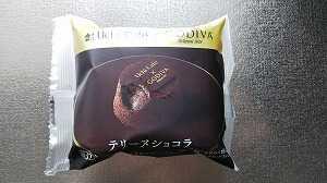 ローソンで見つけた驚きのスイーツ☆ ゴディバのチョコが低糖質とは!