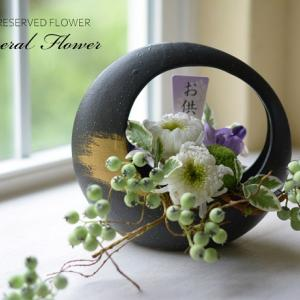 プリザーブドの輪菊をつかった仏花♪福岡プリザーブドフラワー教室