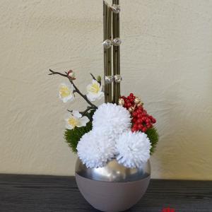 お正月飾り♪福岡アーティフィシャルフラワー