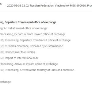 国際郵便、とても重要な報告