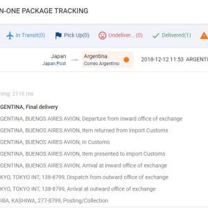 ebay、カナダ宛てEMS、全件1週間で配達完了・・・・その他の国は?
