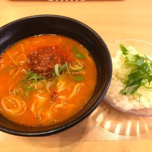 かっぱ寿司の 肉味噌辛辣ラーメン ~赤葱醤使用特製スープ~