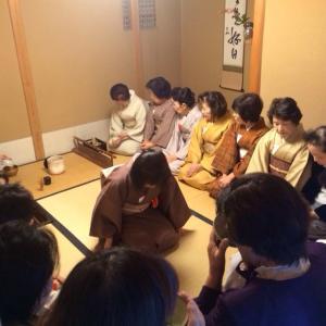 文化の日「秋の茶会」 星溪園