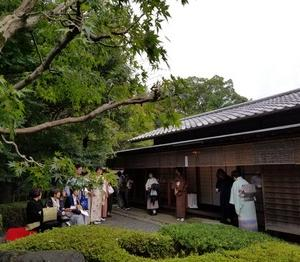文化の日 星溪園「秋の茶会」