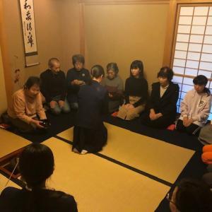 埼玉県民の日 星溪園お茶に親しむ会