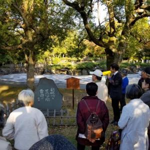 俳人・金子兜太生誕100周年記念事業「金子兜太句碑めぐり」バスツアー