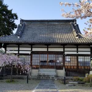 熊谷市文化財の新指定について―「長慶寺本堂・薬師堂」及び「長慶寺薬師堂厨子」―