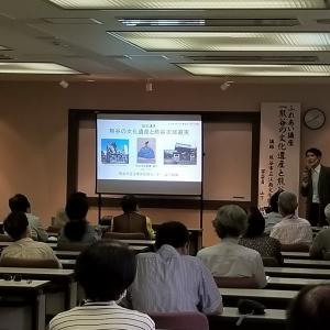 熊谷市江南公民館 ふるさと歴史講座「熊谷の文化遺産と熊谷次郎直実」