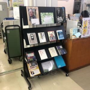 埼玉県立熊谷図書館 ミニ企画展示「いのちはきえない。かたちはかわる。金子兜太の世界」
