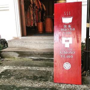 ギャラリーにてお抹茶と和菓子^^