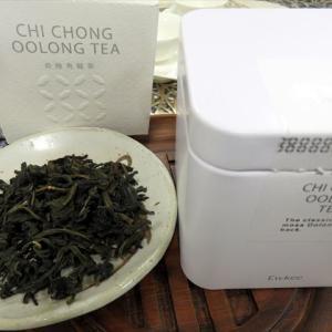 『五感で楽しむ中国茶・台湾茶』朝日カルチャーセンターくずは教室