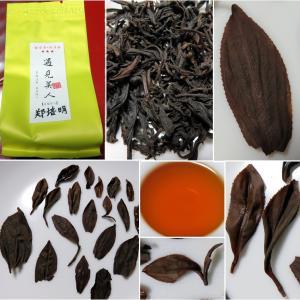 茶稽古 坦洋工夫紅茶
