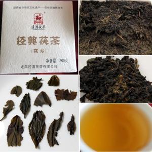 茶稽古 泾渭茯茶 经典茯茶(茯方)