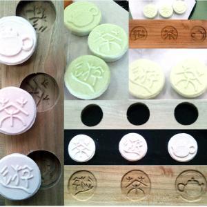 茶稽古 和三盆 茶遊サロンロゴの菓子木型で作成