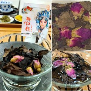 近鉄文化サロン 茶遊サロン 中国茶教室