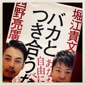 年間100冊読破(5/100)