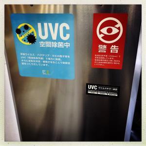 UVCウイルスキラー装置導入