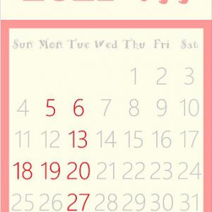 7月22,23日の営業時間変更のご案内