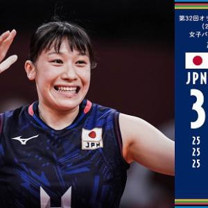 オリンピック 女子バレーボール 初戦