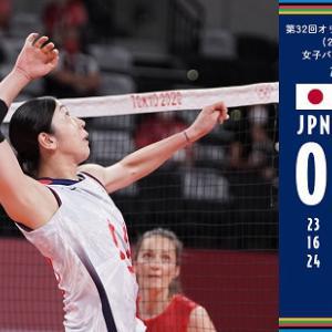 オリンピック 女子バレーボール 第2戦