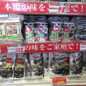 【新大久保情報】ドンキホーテ 新宿店(2019年12月11日)インスタント麺編