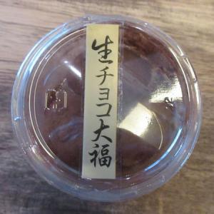 【シャトレーゼ】生チョコ大福カップ入