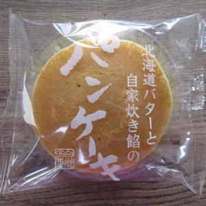 【シャトレーゼ】北海道バターと自家炊き餡のパンケーキ