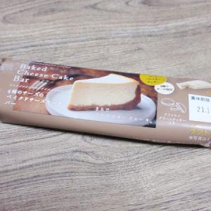 【シャトレーゼ】4種のチーズのベイクドチーズケーキバー