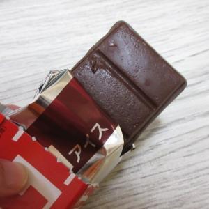 森永製菓の板チョコアイスが通年販売決定!