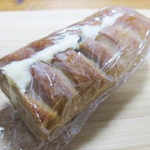【Petit Bonheur】ミルクバタークリームサンド