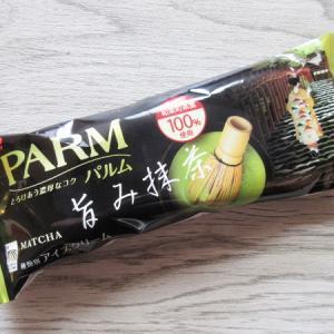 PARM(パルム)とろけある濃厚なコク 旨み抹茶@森永乳業