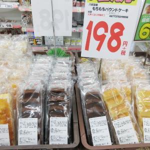もちもちチョコパウンドケーキ@八昇製菓株式会社