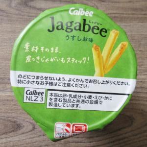 【カルビー】Jagabee(ジャガビー)うすしお味