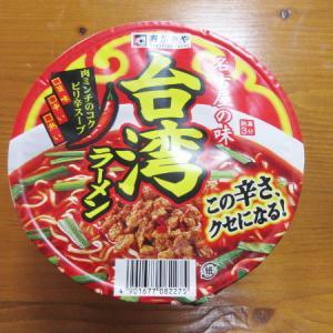 【寿がきや】名古屋の味 台湾ラーメン(カップ)