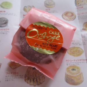 【ル・ベルクール】オレンジケーキ