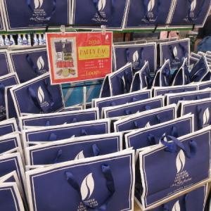 【土岐市情報】シェ・シバタのお楽しみ袋を発見!