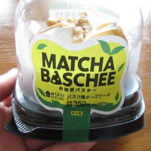 Uchi Café バスク風チーズケーキ お抹茶バスチー@ローソン