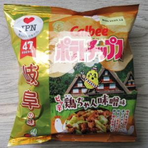 【カルビー】ポテトチップス ピリ辛鶏ちゃん味噌味