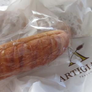 ARTIGIANO(アルティジャーノ)オリベストリート