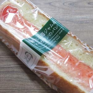 【菓子パン】ちぎれる苺ジャム&マーガリンのパン@ヤマザキ
