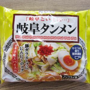 【寿がきや】岐阜タンメン(袋)