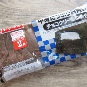 【菓子パン】中身たっぷり四角いパン チョコクリーム&ホイップ@ヤマザキ