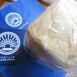 純生食パン工房 HARE/PAN(晴れパン)多治見店