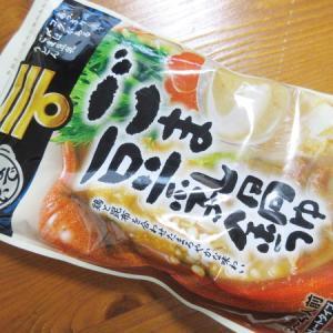 【ミツカン】〆まで美味しいごま豆乳鍋つゆ ストレート