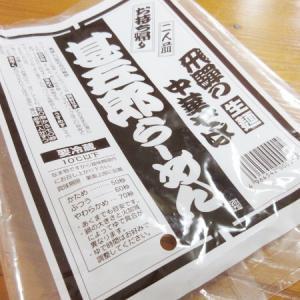 【甚五郎らーめん】飛騨の中華そば 甚五郎らーめん(生麺)