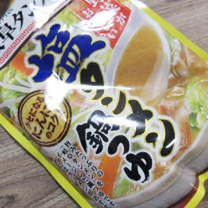 【寿がきや】岐阜タンメン監修塩タンメン鍋つゆ